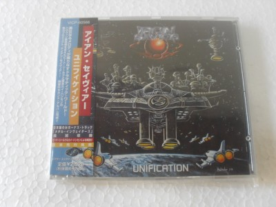 IRON SAVIOR - UNIFICATION - JAPONES (CD)